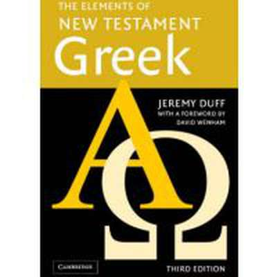 The Elements of New Testament Greek Vocab